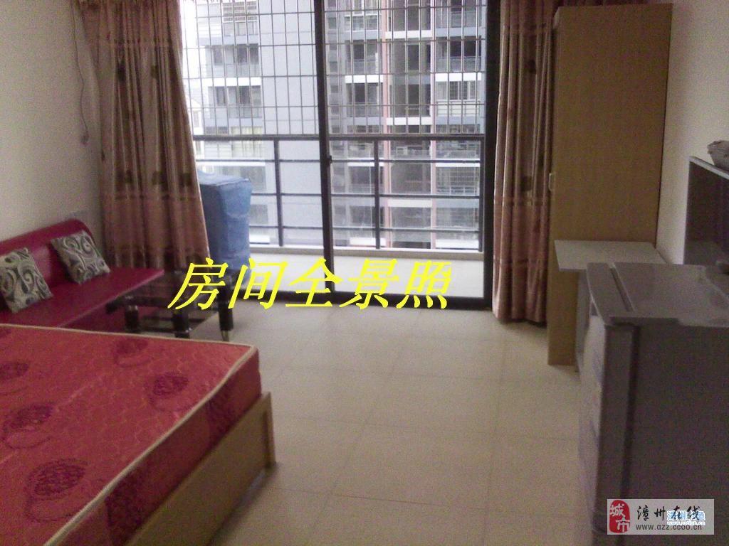 [出租]丹霞名城精装一房一卫一阳台拎包入住