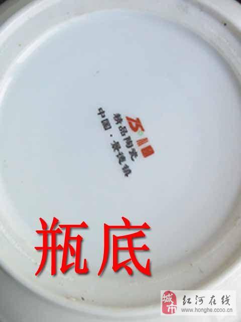 十二、景德镇白色瓷瓶低售570元全新