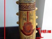 十三、三个装饰瓷瓶低售370元全新