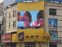 农行路口LED大屏幕广告招商