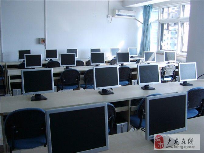 秦皇岛电脑学校  推荐工作 颁发专科学历