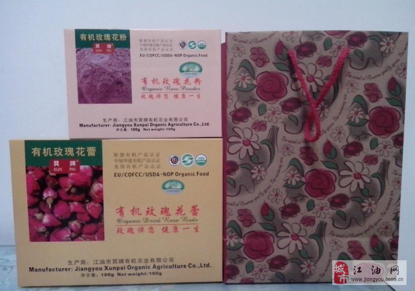 中国唯一一家有机玫瑰花茶厂家批发玫瑰花干花蕾花粉