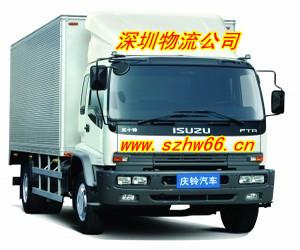 深圳物流专线到天津全境货运时效