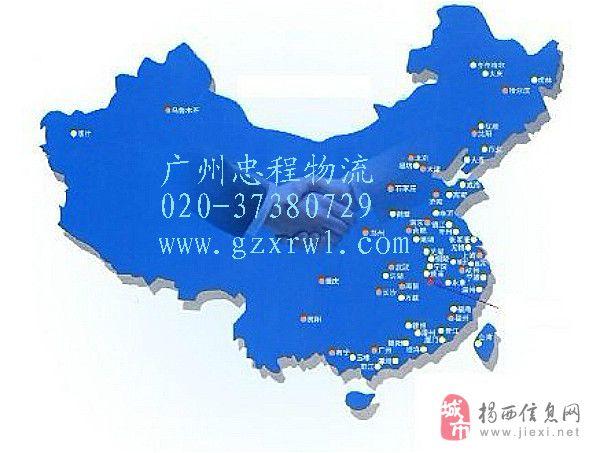 廣州到揭陽物流專線