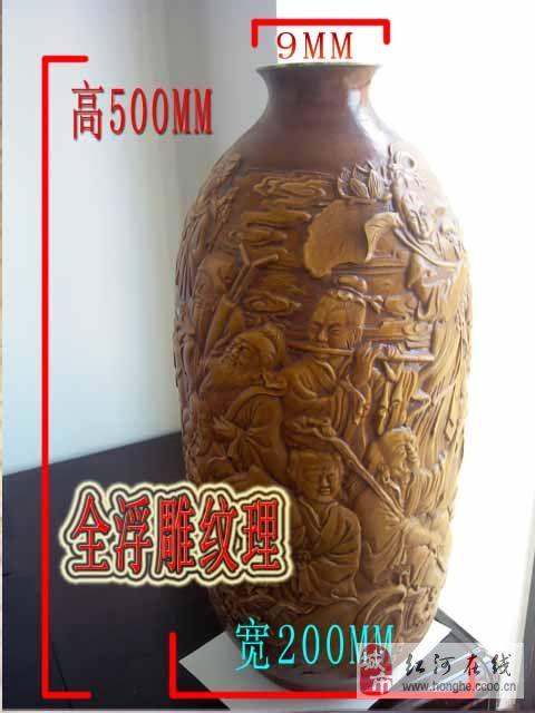 十四、八仙過海瓷瓶低售800元全新