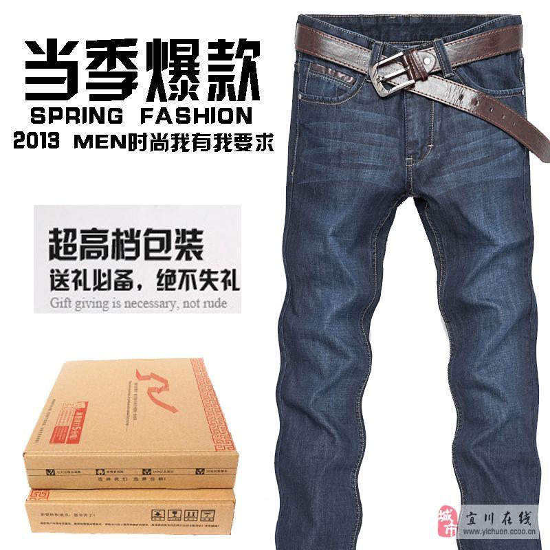 时尚牛仔裤 男,潮低价,等你来抢!!