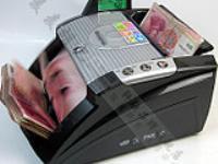 个人闲置8.5成新维融HK5800验钞机