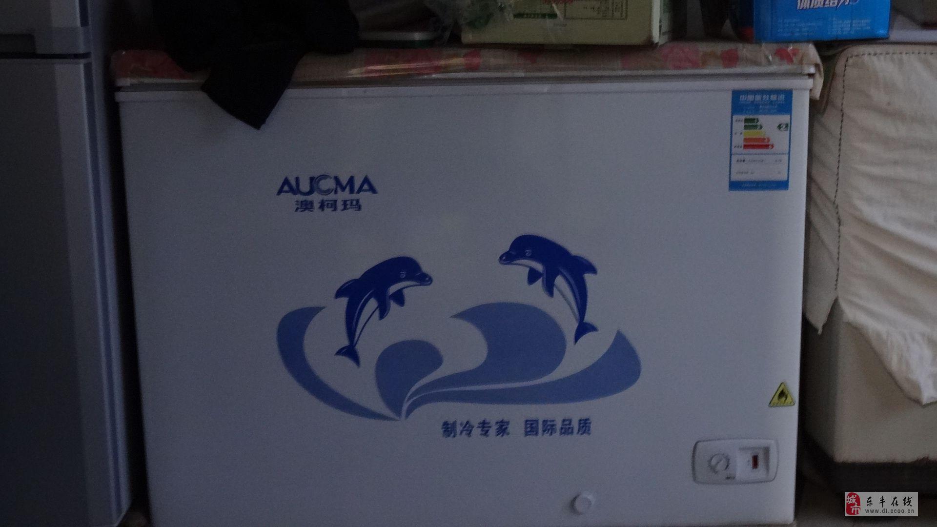 出售澳柯瑪冰柜BC/BD-263H