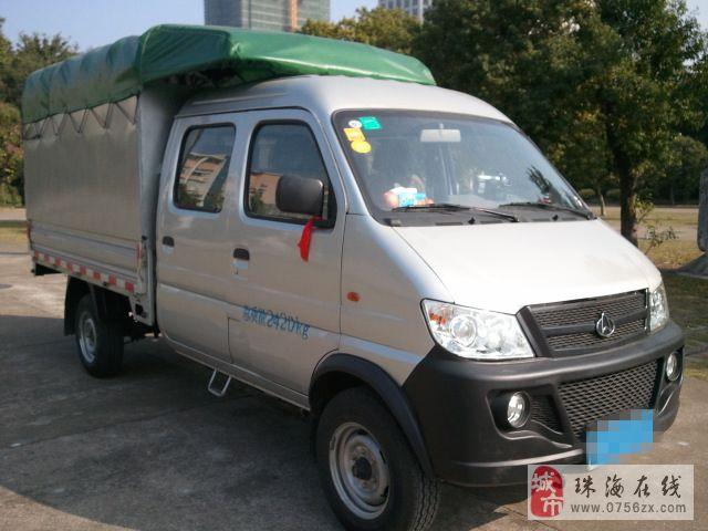新双排座空调小货车出租搬家货运