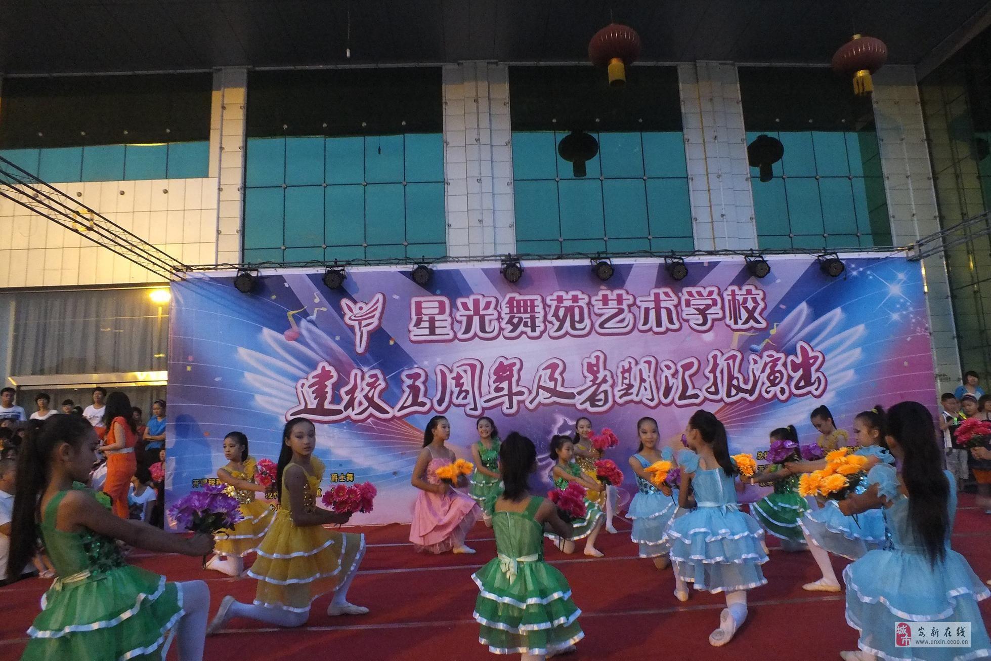 2013年星光舞苑开始招生了!