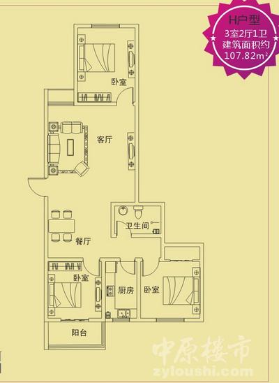 三室两厅一卫107.82㎡