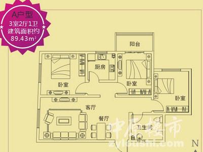 三室两厅一卫109.69㎡