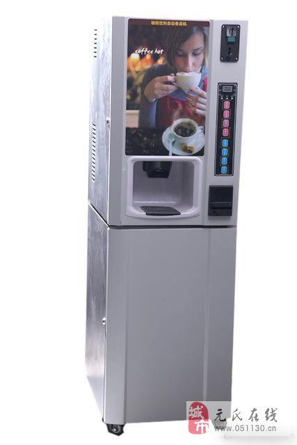 石家莊全自動溢濃咖啡飲料機