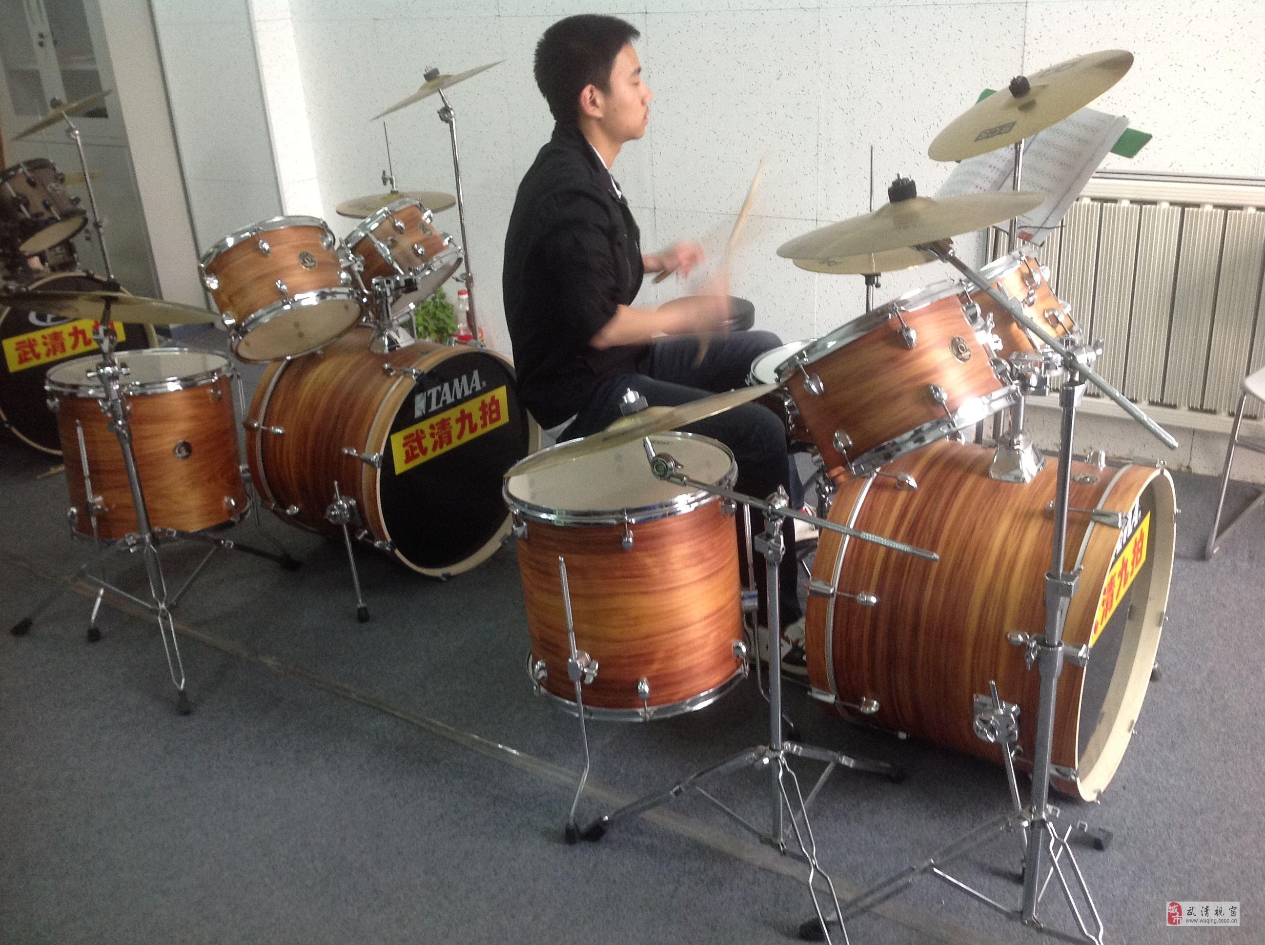 武清九拍-架子鼓俱樂部常年招生