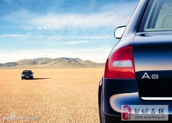 出售私家爱车奥迪A6一辆,大气稳重,手自一体。