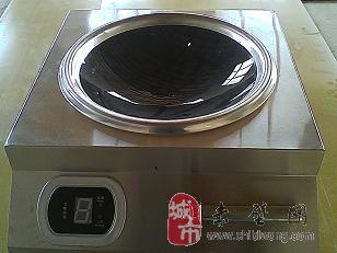 湖北鑫程商用电磁炉