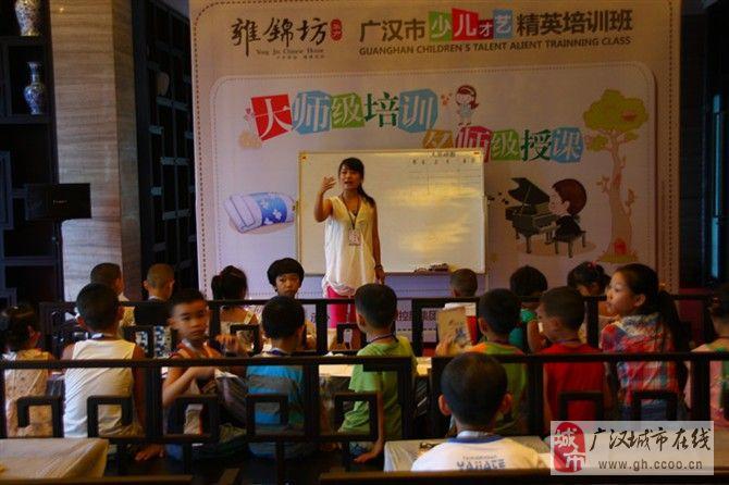 廣雅書畫招聘有經驗美術教師