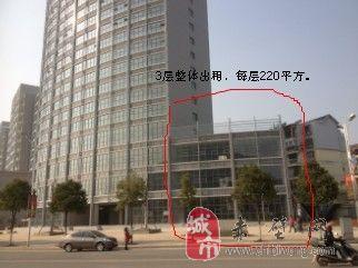 出租永邦酒店公寓副楼1栋