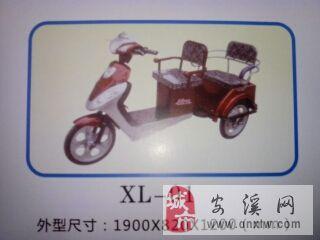 美的旺电动三轮车