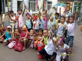 中国主页皇冠小雨点美术培训常年招生