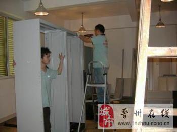 晉州市大象搬家保潔公司