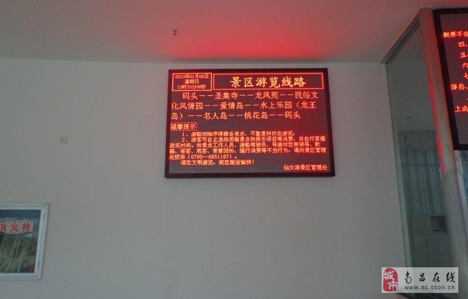 南昌專業安裝,維修LED顯示屏