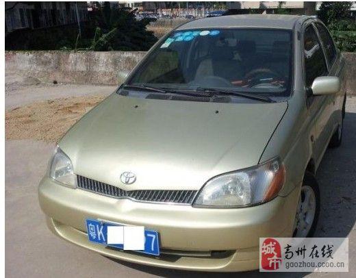 一汽(天津)雅酷3.5万出售