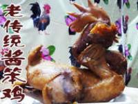 【老笨熟食】老传统酱笨鸡