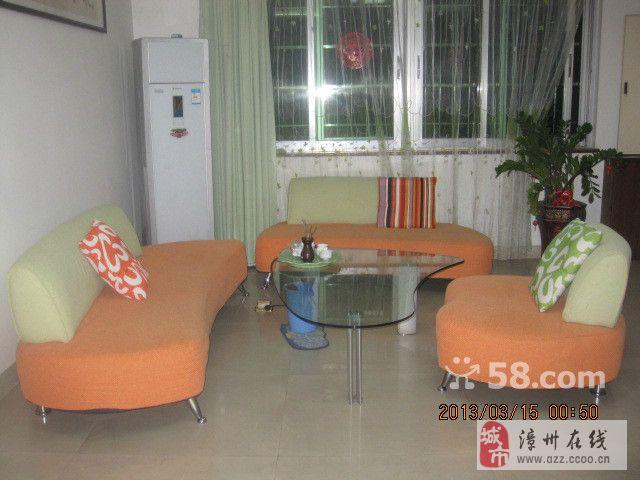 七成新沙发及茶几