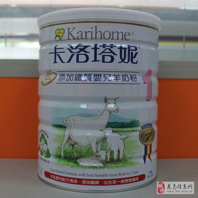 台湾婴幼儿奶粉