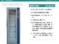 出售9.9新康宝衣物毛巾消毒柜!!!