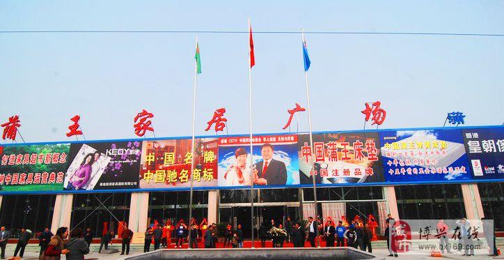 台湾蒲王傢具廠招聘司機送貨組裝工