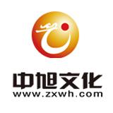 中旭文化网――中国最大的培训讲师选聘平台