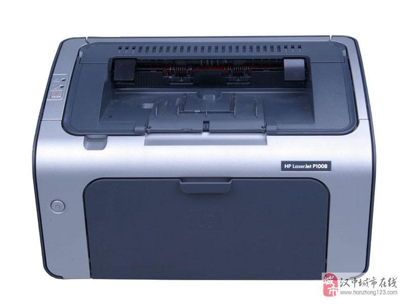 汉中打印机加粉,打印机维修