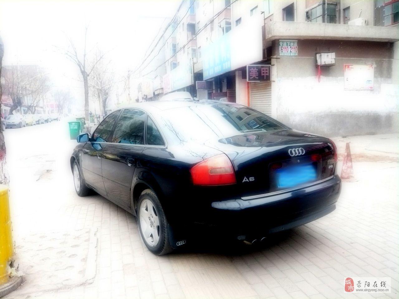 奧迪A6 2004款2.8 豪華型