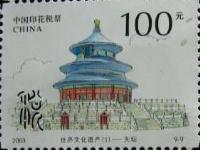 北京地�印花�15910655845