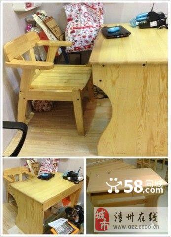 实木松木电脑书桌扶手靠背椅套组