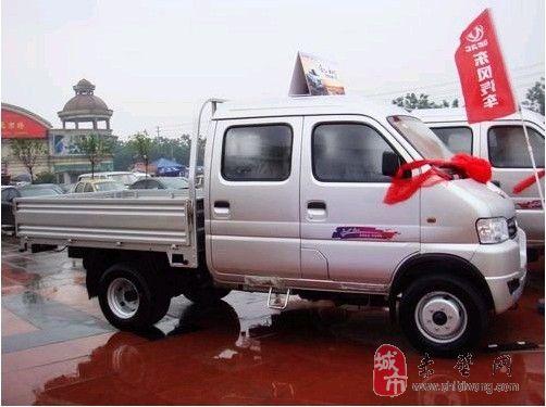 九成新东风俊风小货车便宜出售