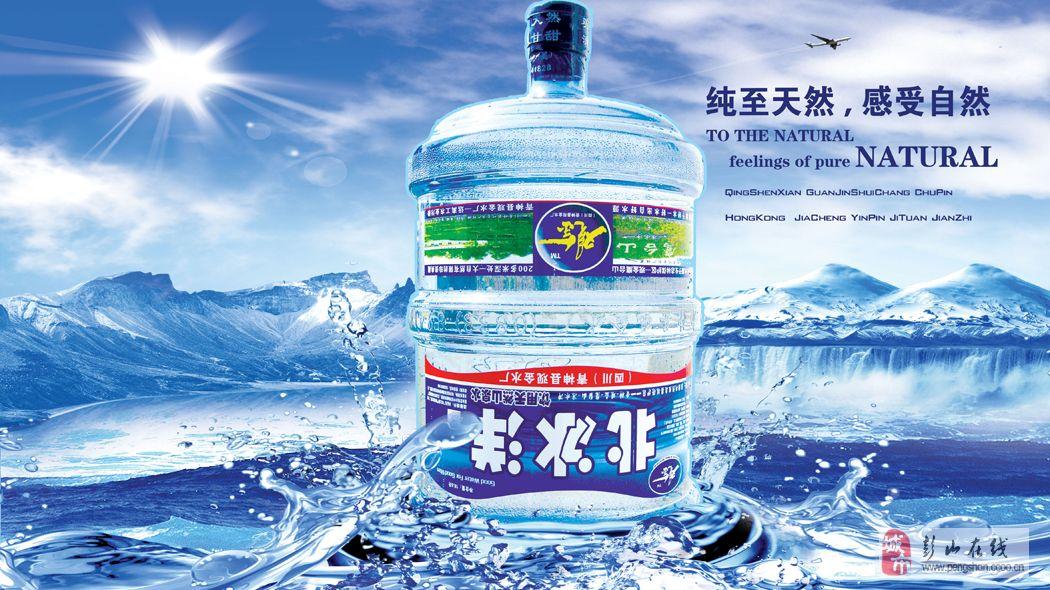 優質飲用桶裝水配送