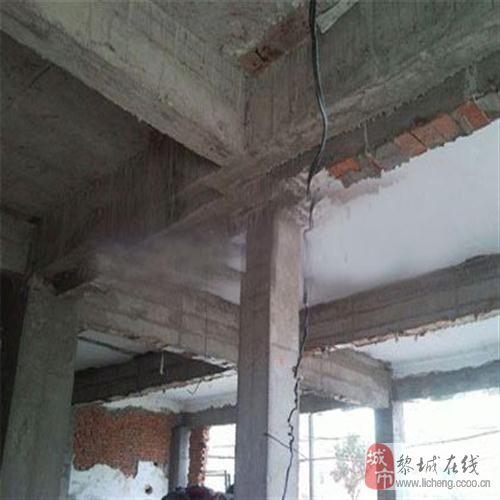 房屋改造加固