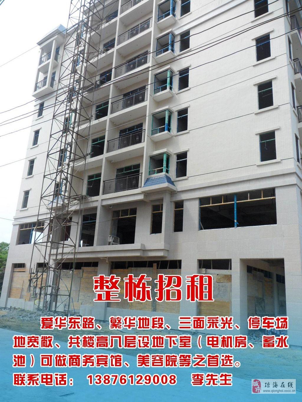爱华东路八层楼整栋招租