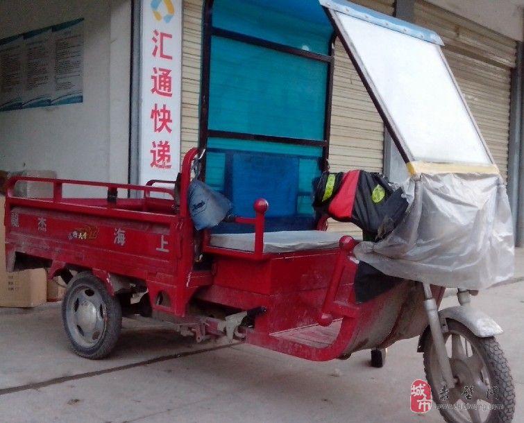 出售三轮上海杰龙电动车(带雨棚)非诚勿扰,二手收购者绕行