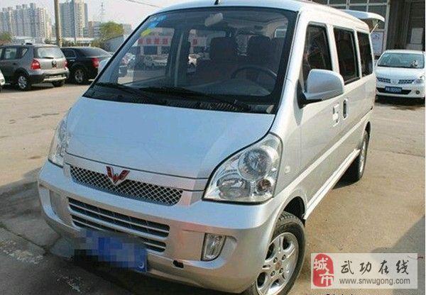 上海通用2011款五菱荣光1.2L豪华型面包车