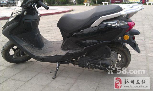 五羊本田踏板摩托车100电路图