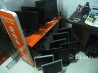 工厂结业大量显示器低价出售速速来购