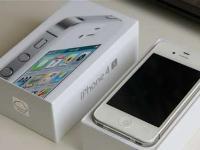苹果iphone4s港版(16G)无锁全新原装正品