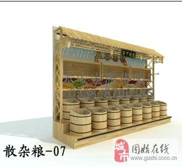 超市木质售货亭木制货架