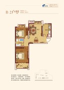 B-2,2室2厅1卫,88.00平米