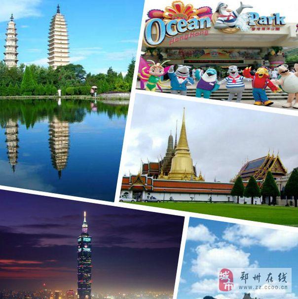 中州国旅3月份旅游特惠