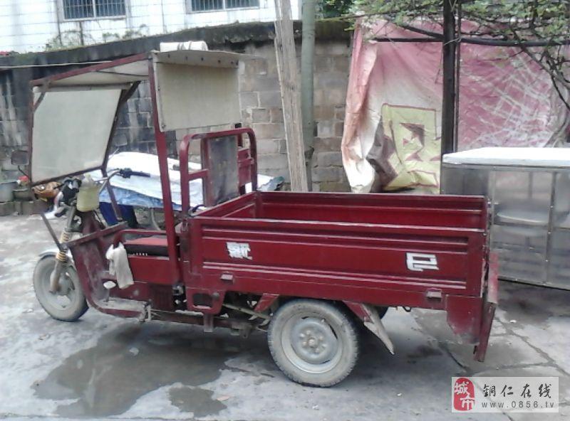 铜仁有一台150宗申三轮车出售